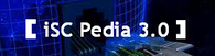 Logo of ISC Pedia 3.0 (de)